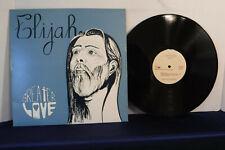 Elijah, Greater Love, Pinebrook Recording Studio PB 1547, Gospel
