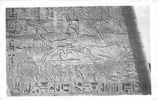 BR6069 Thebes Medinet Habu King Ramses III hunting the wild bull  Luxor egypt