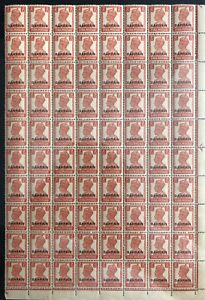 BAHRAIN 1942 KGVI 2ANNAS BLOCK OF 80, 1/4 SHEET, HIGH C.V £+++
