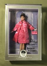 Vintage Mattel Audrey Hepburn Breakfast at Tiffany's Pink Princess Doll Nrfb