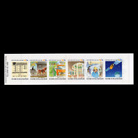 Finland 1988 - 350th anniv the Finnish Mail Postal Services - Sc 781a MNH