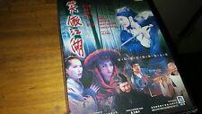 Swordsman sam hui sharla cheung uncut subtitled megastar dvd hk hong kong oop