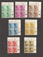 Israel 152 - 158, 1957  Plattenbloecke komplett ohne Wasserzeichen, xx, #n937