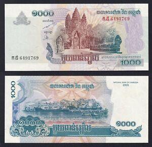 Cambogia 1000 riels 2005 FDS/UNC  C-08