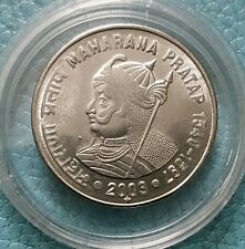 INDIA 1 RUPEE MAHARANA PRATAP 1540-1597 HYDERABAD MINT STEEL 1 UNC COIN