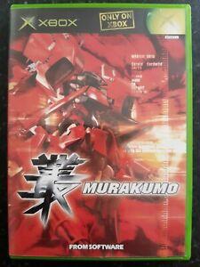 Murakumo Japanese Original Xbox