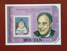 1982 Bhutan 363 MNH souvenir sheet - Princess Diana / Royal Baby overprint