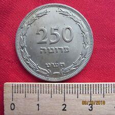 Israele 250 Prutah 1949-PRUTA-II