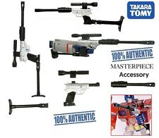 Transformers G1 Masterpiece Exclusive Megatron Gun Accessory UK