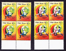 VIETNAM 2006 THE WORLD CUP SOCCER GERMANY  COMPLETE SET OF 2 IN BLOCK 4  MNH .