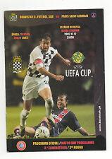 Orig.PRG    UEFA Cup  2002/03   BOAVISTA PORTO FC - PARIS SAINT GERMAIN  !!  TOP