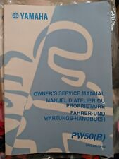 Yamaha PW50(R) Owners Service Manual