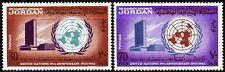 Jordanien Jordan 1965 ** Mi.499/00 Vereinte Nationen United Nations New York UNO