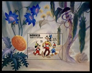Mongolia 1388 MNH Disney, Mickey and the Beanstalk, Goofy, Flowers