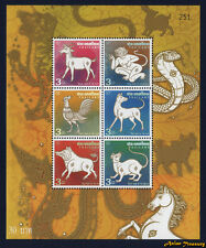2008 THAILAND ZODIAC SIGN HOROSCOPE STAMP SOUVENIR SHEET MNH S#2341
