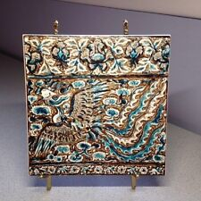 Vtg Persian Phoenix Art Tile Repro MMA Metropolitan Museum of Art