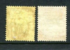 "Jamaica 1919-20 5/- two used ""JUDICIAL"" overprint, yellow & pale yellow backs"