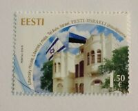 ESTONIA STAMPS 2018. JOINT ISSUE w/ISRAEL .  MNH.  TEL AVIV LITWINSKY HOUSE