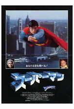 SUPERMAN: THE MOVIE Movie POSTER 27x40 Japanese Christopher Reeve Margot Kidder