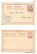 Deutsch Süd West Afrika stamps 1900 collection of PC Swakopmund + DoubleCard