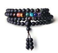 Buddhist 108 Mala Beads Matte Onyx 7 Chakra Semi Gemstone Bracelet/Necklace 6mm