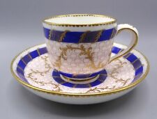 Exquisite 1772 Sevres Cup with Saucer by Thévenet and Xhrowet