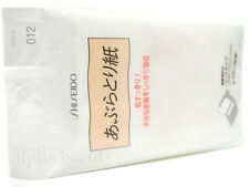 Shiseido Japan Classic Oil Blotting Paper (120 sheets) with Soft Pocket Case