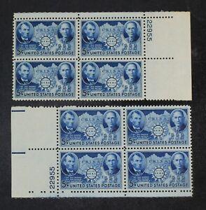 CCKStamps: US Stamps Collection Scott#906 Mint NH OG