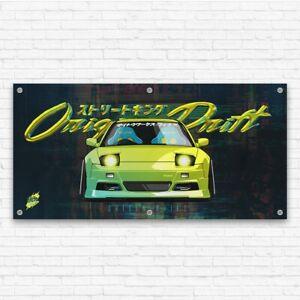 Origin Drift 'Cyberpunk' Nissan S13 JDM Workshop Garage Banner Wall Poster