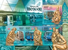 MOSCOW METRO Subway Underground Train Stamp Sheet 2012 Central African Rep. #1