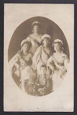 Antique Imperial Russian Photo Postcard of OTMA Children of Tsar Nicholas II