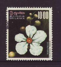 1976 Sri Lanka 10 Rupees Diyapara Fine Used SG614