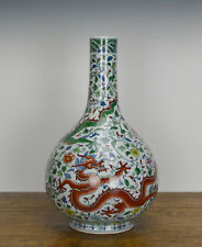 A Chinese Doucai Double Dragon Gallbladder Form Porcelain Vase