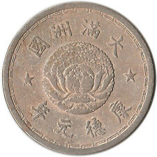 1934 (KT1) China - Manchoukuo (Manchukuo) Puppet State 1 Chiao (10 Fen) Coin Y#8