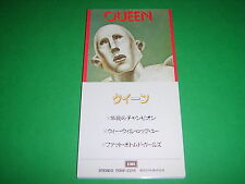 "QUEEN - We Are The Champions Japanese 1991 EMI 3"" CD"