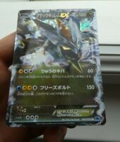POKEMON JAPANESE CARD HOLO CARTE EX 045/059 KYUREM 1st 1ed JAPAN **
