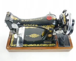 Antique Singer Sewing Machine 128K - EM 536272 - bent wood case (Scotland)