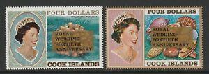 Cook Islands 1987 Ruby Wedding set SG 1093-1094 Mnh.
