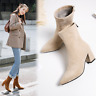 Ankle Elastic Sock Boots Chunky High Heel Stretch Women Booties Pointed Toe Pump