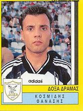 N°094 PLAYER DOXA DRAMA GREECE HELLAS PANINI GREEK LEAGUE FOOT 95 STICKER 1995