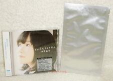 AKB48 Rino Sashihara Soredemo Suki dayo Taiwan Ltd CD+DVD+Card+Picture (Type C)
