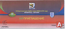 old TICKET  World Cup 2010 * Belarus - England VIP