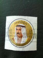 USED STAMP OF KUWAIT 1970S SHEIKH SABAH 45 FILLS CIRCULAR ISSUE.
