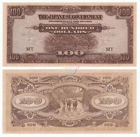 MALAYA 100 Dollars Japanese Government WWII *MT* 1944 P-M8a WATERMARK AU-AUNC