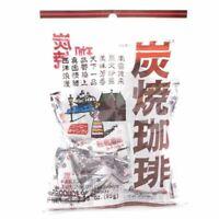 Kasugai Sumiyaki Roasted Coffee Hard Candy