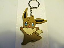 Pokemon Eevee Silica Two Sided Keychain  2.5 Inches (NEW)
