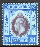 Hong Kong1912 purple/blue on blue 1$ multi-crown CA mint SG112