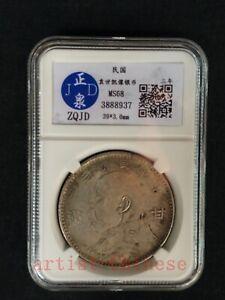Collect Republic of China 3 Year Yuan Shikai Copper Silver Statue Wonderful Gift