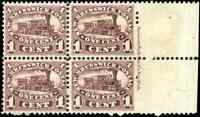 New Brunswick #6 mint VF NG 1860  1c red lilac Locomotive Inscription Block of 4