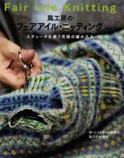 Kazekobo FAIR ISLE KNITTING - Japanese Craft Book